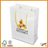 Buy cheap Promotional creative handmade Paper bag design from wholesalers