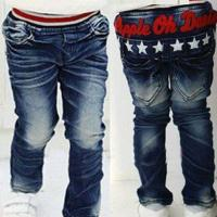 Buy cheap Letters Stars Dark Blue Fashion Boys Baby Kids Jeans Children's Pants from wholesalers