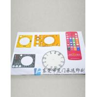 Buy cheap Color paste 3 Tag/bar-code/Sticker /Sticker/Sticker from wholesalers