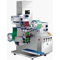 Buy cheap Double Sided Aluminum Foil Blister Packaging Machine from wholesalers