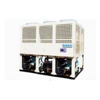 Buy cheap air-cooled screw low temperature industrial chiller from wholesalers