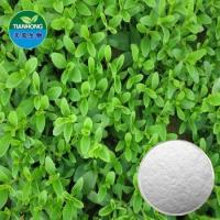 Buy cheap Pure Natural Stevia Leaf Extract /Stevioside, RA from wholesalers