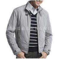 Buy cheap High-End Men Windbreaker from wholesalers