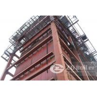 Buy cheap Circulating fluidised bed (CFB) steam power plant from wholesalers