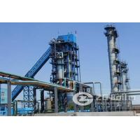 Buy cheap DHX series Circulating fluidized bed steam boiler from wholesalers