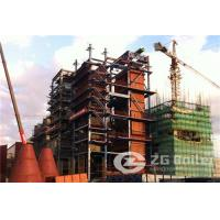 Buy cheap Power plant boiler from wholesalers
