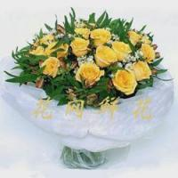 Buy cheap 24 yellow roses from wholesalers