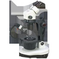 Buy cheap Gemological Microscope from wholesalers