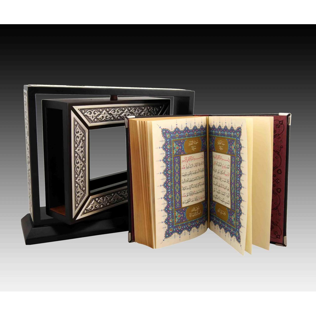 "Buy cheap silver coating Holy Quran"" collection set of Rotary style from wholesalers"