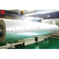 Buy cheap Opaque BOPET Film product