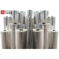 Buy cheap High Transparency BOPET Film from wholesalers