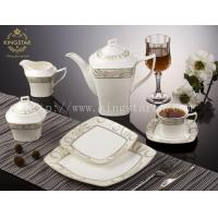 Buy cheap Porcelain Ware Tea & coffee set Products ID: 17030 from wholesalers