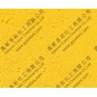 Buy cheap Pigment Yellow PY181 from wholesalers