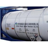 Buy cheap Anhydrous Hydrogen Fluoride from wholesalers