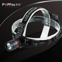 Buy cheap Cree Led Headlamp T35B from wholesalers