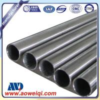 Buy cheap Pre-galvanized EMT Conduit from wholesalers