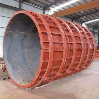 Buy cheap Tunnel Circular Column Formworks for Building Construction from wholesalers