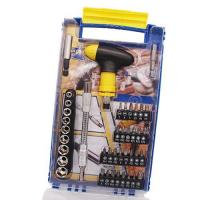 Buy cheap 41pcs Bit & Socket Set from wholesalers