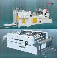 Buy cheap MJFM-1 Automatic Water Base Filming Laminating And Slitting Machine from wholesalers