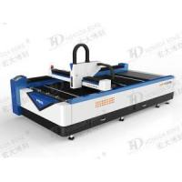Buy cheap 1325L Fiber Laser Cutting Machine from wholesalers
