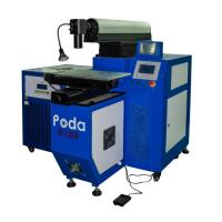 Buy cheap Laser Welding Machine PD-R200/R400 from wholesalers