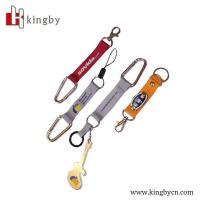 Buy cheap remove before flight short lanyard keychain from wholesalers