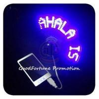 Buy cheap USB Led Message Fan from wholesalers