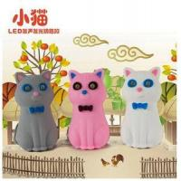 China Products Led Cat Sound Keychain on sale