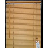 Buy cheap PVC faux wood Venetians 1PVC-2 from wholesalers