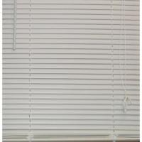 Buy cheap PVC faux wood Venetians 1PVC-5 from wholesalers