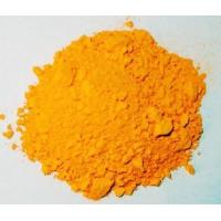 Buy cheap P3176G PY12 Benzidine Yellow G from wholesalers