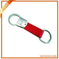 Buy cheap SY-KY0017 metal keychain from wholesalers