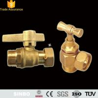 Buy cheap Brass Valve,Angle/Gate Valve, Customized Parts from wholesalers