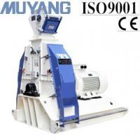 Buy cheap Water-drop 968 Hammer Mill from wholesalers
