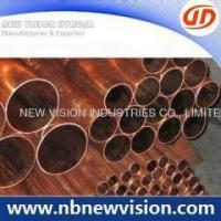 Buy cheap Copper Tube Copper Water Tube as per ASTM B88 from wholesalers