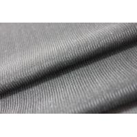 Buy cheap Tricot Interlining Fusing 254F from wholesalers