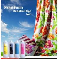 Buy cheap Digital Textile Reactive Dye Ink from wholesalers