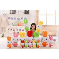 Buy cheap Fruit Rabbit Toys from wholesalers