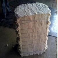 Buy cheap Cotton linter from wholesalers