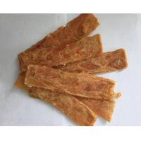 Buy cheap Premium Soft Chicken vegetable chips -dry dog food wholesaler from wholesalers