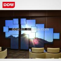 Buy cheap Irregular Video Wall from wholesalers