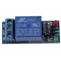 Buy cheap 12V 1-Channel Relay Module Low Level Trigger for Arduino AVR PIC from wholesalers