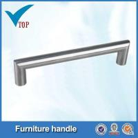 Buy cheap High quality kitchen cabinet hardware furniture handles from wholesalers