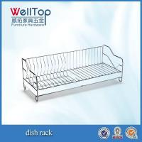 Buy cheap hot sale factory Chrome dish drainer rack product