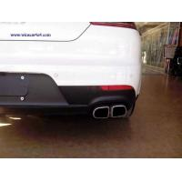 Buy cheap PC2185 Muffler for Porsche Panamera 2014 from wholesalers