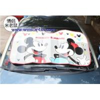 Buy cheap NO.159 Car Protective Cover/Sun Protection Cover from wholesalers