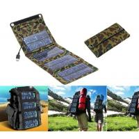 Buy cheap powerful solar charger from wholesalers