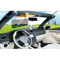 Buy cheap NO.163 Sun Visor Mirror/Sunglasses and Night Driving Glass from wholesalers