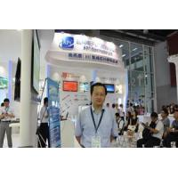 Buy cheap APT Electronics: leader in technology innovation and market standardization from wholesalers