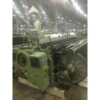 Buy cheap Sulzer Projectile sulzer p7100 from wholesalers